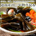 【送料無料】【ネコポス便】【同梱...