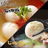 【送料無料】佃善のじゃが豚とじゃが蟹の計5パックセット(冷凍)
