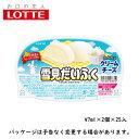 ロッテ 雪見だいふく ふんわりクリームチーズ 47ml×2個×25入 北海道沖縄