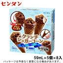 ショッピングアイスクリーム センタン クランチシュガーコーン 塩バニラ 59ml×5個×8入