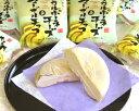 【グータンヌーボで放送されたアイスクリーム】贅沢最中マスカルポーネチーズ&マーブルチョコ【モナカアイス12個詰め合わせ】【送料込み!】