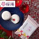 ショッピングアイスクリーム MOCHI MORE ホワイトチョコと苺【和と洋の素材をミックスした創作もちアイス】