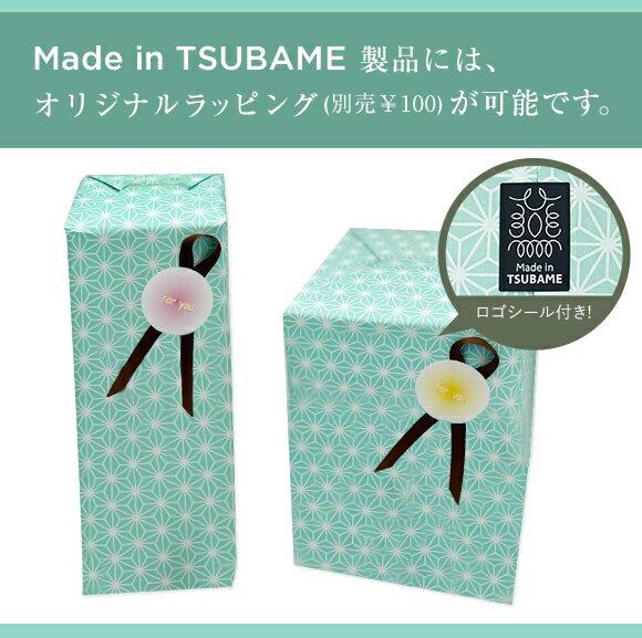 【オプション】Made in TSUBAME 専用ラッピング