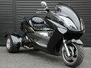 トライク200 三輪バイク前後LEDライト200cc三輪トライクスクータートライク二人乗普通免許高速可パールブラックHL200XB キット商...