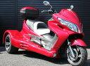 大型スクータートライク250cc水冷バック付整備済車両トルネード250 三輪バイク公道走行可高速可ヘルメットなし普通免許二人乗れるHL250SR2