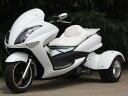 トライク200 三輪バイク前後LEDライト200cc三輪トライクスクータートライク二人乗普通免許高速可 白 HL200XW キット商品 西濃...