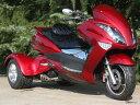トライク200 三輪バイク前後LEDライト200cc三輪トライクスクータートライク二人乗普通免許高速可 ワインレッド HL200XR キット...