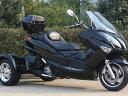 大型スクータートライク250cc水冷バック付整備済車両トルネード250 三輪バイク公道走行可高速可ヘルメットなし普通免許二人乗れるHL250XB
