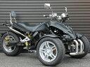 ICEBEARオリジナルバギータイプリバーストライク250cc水冷エンジン逆三輪トライク整備済完成車両 ナンバー登録高速走行普通免許乗れる ノーヘル二人乗り新車SB250Y