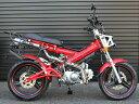 ザックスバイクSACHSマダス125整備済完成車両 MADASS125 125ccバイク二輪新車SACHS-R