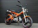 ザックスバイクSACHSマダス125整備済完成車両 MADASS125 125ccバイク二輪新車SACHS125O