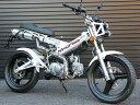 ザックスバイクSACHSマダス125整備済完成車両 MADASS125 125ccバイク二輪新車SACHS125W