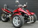 ICEBEARオリジナルバギータイプリバーストライク250cc水冷エンジン逆三輪トライクキット商品 ナンバー登録高速走行普通免許乗れる ノー...
