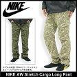ナイキ NIKE AW ストレッチ カーゴ ロング パンツ(nike AW Stretch Cargo Long Pant パンツ メンズ 男性用 412216) ice filed icefield