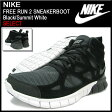 ナイキ NIKE スニーカー フリー ラン 2 スニーカーブーツ Black/Summit White 限定 メンズ(男性用) (nike FREE RUN 2 SNEAKERBOOT SELECT Sneaker sneaker SNEAKER MENS・靴 シューズ SHOES スニーカ 616744-003) ice filed icefield