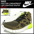 ナイキ NIKE スニーカー フリー ラン 2 スニーカーブーツ Light Umber/Dusty Grey/Volt 限定 メンズ(男性用) (nike FREE RUN 2 SNEAKERBOOT SELECT Sneaker sneaker SNEAKER MENS・靴 シューズ SHOES スニーカ 616744-700) ice filed icefield