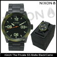 ニクソン nixon 腕時計 ザ プライベート SS Matte Black/Camo(nixon The Private SS Matte Black/Camo メンズ腕時計 男性用 NA2761428) ice filed icefield