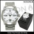 ニクソン nixon 腕時計 ザ プライベート SS White(nixon The Private SS White メンズ腕時計 男性用 NA276100) ice filed icefield