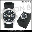 ニクソン nixon 腕時計 ザ プライベート Black(nixon The Private Black メンズ腕時計 男性用 NA049000) ice filed icefield