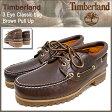 ティンバーランド Timberland デッキシューズ メンズ スリーアイ クラシック ラグ ブラウン プルアップ(timberland 30003 3 Eye Classic Lug Brown Pull Up 茶レザー モカシン メンズ靴 シューズ SHOES)