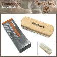 ティンバーランド Timberland スエード ブラシ(timberland PC014 Suede Brush ケア用品 お手入れ 靴 メンズ・靴 MENS ティンバ-ランド ティンバ−ランド) ice filed icefield