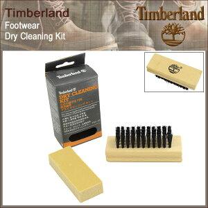 ティンバーランドTimberland純正ケア用品フットウェアドライクリーニングキット(timberlandPC312A1FLFFootwearDryCleaningKitお手入れシューケアメンズレディースMENSLADIES靴シューズブーツ)