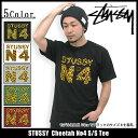 ステューシー STUSSY Cheetah No4