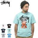 ステューシー STUSSY Boombox Girl Tシャツ 半袖(stussy tee ティーシャツ T-SHIRTS トップス メンズ・男性用 1903216 Stussy stussy ストゥーシー スチューシー) ice filed icefield