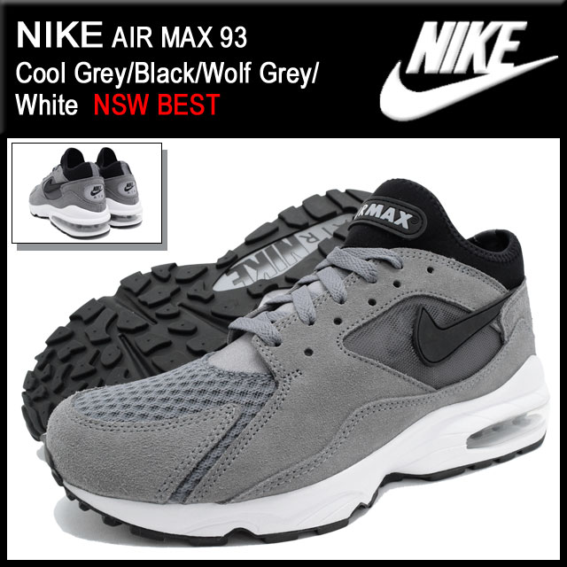 ナイキ NIKE スニーカー エア マックス 93 Cool Grey/Black/Wolf Grey/White 限定 メンズ(男性用) (nike AIR MAX 93 NSW BEST Sneaker MENS靴 シューズ SHOES スニーカ 306551-009)