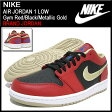 ナイキ NIKE スニーカー エア ジョーダン 1 ロー Gym Red/Black/Metallic Gold メンズ(男性用) (nike AIR JORDAN 1 LOW Gym Red/Black/Metallic Gold BRAND JORDAN Sneaker sneaker SNEAKER MENS・靴 シューズ SHOES スニーカ 553558-613)