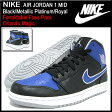 ナイキ NIKE スニーカー エア ジョーダン 1 ミッド Black/Metallic Platinum/Royal メンズ(男性用) (nike AIR JORDAN 1 MID Formidable Foes Pack Sneaker sneaker SNEAKER MENS・靴 シューズ SHOES スニーカ 554724-007) ice filed icefield