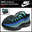 ナイキ NIKE スニーカー エア マックス 95 Black/Hyper Cobalt/Catalina 限定 メンズ(男性用) (nike AIR MAX 95 ICONS Sneaker sneaker SNEAKER MENS・靴 シューズ SHOES スニーカ 609048-084) ice filed icefield