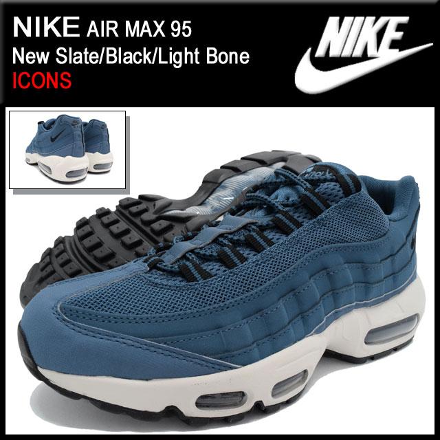 ナイキ NIKE スニーカー エア マックス 95 New Slate/Black/Light Bone 限定 メンズ(男性用) (nike AIR MAX 95 ICONS Sneaker MENS靴 シューズ SHOES スニーカ 609048-410)