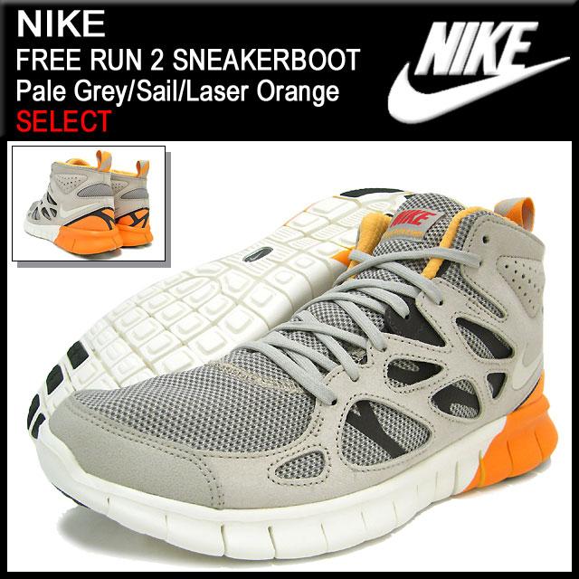 ナイキ NIKE スニーカー フリー ラン 2 スニーカーブーツ Pale Grey/Sail/Laser Orange 限定 メンズ(男性用) (nike FREE RUN 2 SNEAKERBOOT SELECT Sneaker sneaker SNEAKER MENS靴 シューズ SHOES スニーカ 616744-002)