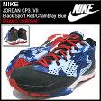ナイキ NIKE スニーカー ジョーダン CP3. 7 Black/Sport Red/Chambray Blue メンズ(男性用) (nike JORDAN CP3. VII BRAND JORDAN Sneaker sneaker SNEAKER MENS・靴 シューズ SHOES スニーカ 616805-012)