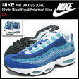 ナイキ NIKE スニーカー エア マックス 95 JCRD Photo Blue/Royal/Polarized Blue 限定 メンズ(男性用) (nike AIR MAX 95 JCRD EX Sneaker sneaker SNEAKER MENS・靴 シューズ SHOES スニーカ 644793-400) ice filed icefield