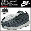 ナイキ NIKE スニーカー エア フットスケープ デザート チャッカ Black/Purple Steel/Violet Ore 限定 メンズ(男性用) (nike AIR FOOTSCAPE DESERT CHUKKA NSW BEST Sneaker MENS・靴 シューズ SHOES スニーカ 652822-001)