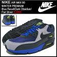 ナイキ NIKE スニーカー エア マックス 90 ウィンター プレミアム Blue Recall/Dark Obsidian/Flat Silver 限定 メンズ(男性用) (nike AIR MAX 90 WINTER PREMIUM ICONS Sneaker sneaker SNEAKER MENS・靴 シューズ SHOES スニーカ 683282-400)