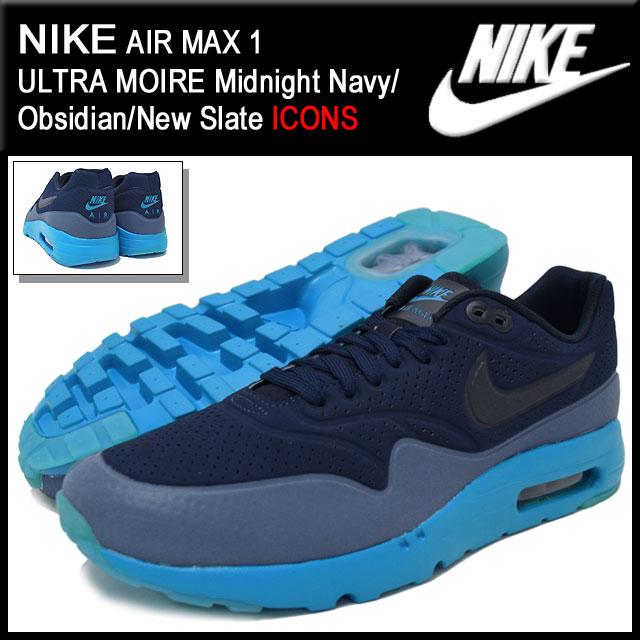 ナイキ NIKE スニーカー エア マックス 1 ウルトラ モアレ Midnight Navy/Obsidian/New Slate 限定 メンズ(男性用) (nike AIR MAX 1 ULTRA MOIRE ICONS Sneaker MENS靴 シューズ SHOES スニーカ 705297-400)