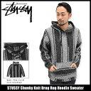 ステューシー STUSSY セーター メンズ Chunky Knit Drug Rug Hoodie(stussy sweater ニット プルオーバー パーカー フード フーディ Pull Over Hoody Parker トップス メンズ・男性用 117041 ストゥーシー スチューシー) ice filed icefield 05P03Dec16