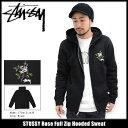 ステューシー STUSSY パーカー ジップアップ メンズ Rose(stussy full zip hooded sweat パーカー フード フーディ トッ...