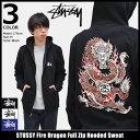 ステューシー STUSSY パーカー ジップアップ メンズ Fire Dragon(stussy full zip hooded sweat パーカー フード フーディ トップス Zi..