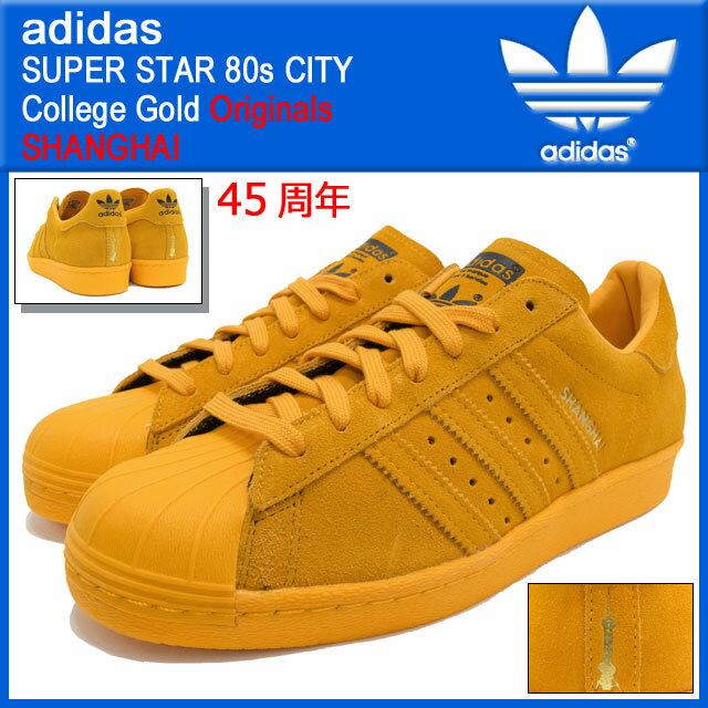 adidas originals star mens gold