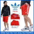 アディダス adidas ジャージ スーパー スター トラック ジャージー ショーツ レッド/ホワイト オリジナルス(ADIDAS Super Star Track Jersey Short Originals ジャージー ショーツ メンズ パンツ・ボトム 男性用 AA1398)