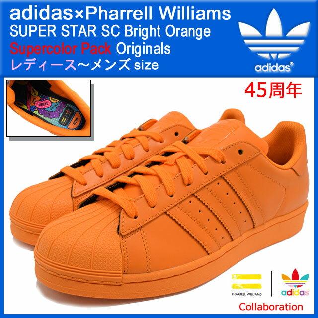 adidas originals star mens Orange