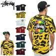 ショッピングSTUSSY ステューシー STUSSY Tシャツ 半袖 メンズ Jungle Dot(stussy tシャツ tee ティーシャツ T-SHIRTS カットソー トップス メンズ 1903577 ステューシー tシャツ ストゥーシー スチューシー)