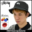 ステューシー STUSSY バケット ハット Classic Logo Bucket Hat 帽子(stussyhat メンズ・男性用 132769 ストゥーシー スチューシー) ice filed icefield