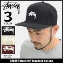 ステューシー STUSSY キャップ 帽子 Stock FA17 Snapback Cap(スナップバック メンズ・男性用 131745 ストゥーシー スチューシー) ice ..