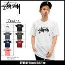 ステューシー STUSSY Stock Tシャツ 半袖 1903916 1903865 メンズ ティーシャツ Stussy stussy ステューシー tシャツ ストゥーシー スチューシー Tシャツ STUSSY tシャツ 05P03Dec16