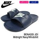 ナイキ NIKE サンダル レディース メンズ ベナッシ JDI Midnight Navy/Windchill(nike BENASSI JDI シャワーサンダル スポーツサンダル ネイビー 紺 SANDAL LADIES MENS 靴 シューズ SHOES 343880-403)